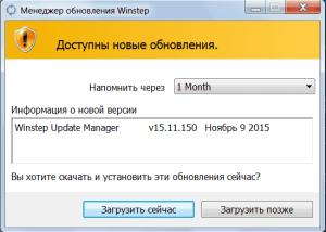 optimized-6gfw