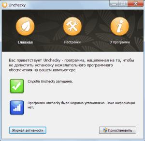 optimized-czsf
