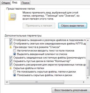 optimized-gpvn