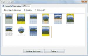 optimized-dy6m