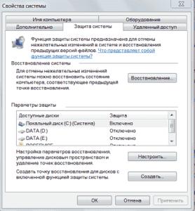 optimized-wx8m