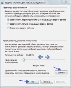 optimized-ykpc