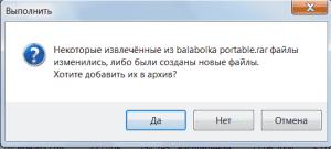 optimized-fmlc