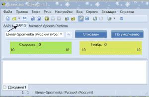 optimized-hzv1