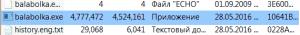 optimized-nqiy