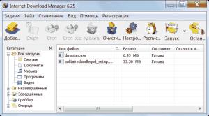 optimized-l2vr